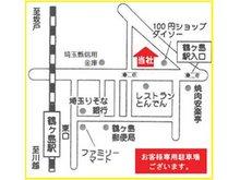 東武東上線「鶴ヶ島」駅の東口徒歩6分のところにございます。100円ショップ「ダイソー」のお隣です。ブルーの看板「売却の窓口 ハウジングプラザ」が目印です。