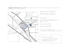 東急田園都市線「溝の口」駅徒歩1分 株式会社東宝ハウス溝の口