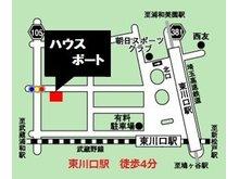 JR武蔵野線・埼玉高速鉄道線「東川口駅」から徒歩4分北口ロータリー(朝日スポーツクラブ側)から122号線方面に坂を上り200m左手です。
