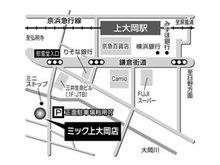 【駅からお越しの方】「上大岡」駅を出て右へ、「慰霊堂入口」信号を左折し、右手ミニストップさん隣にございます。【お車でお越しの方】鎌倉街道を横浜方面へ、「慰霊堂入口」信号を左折、右手にございます。