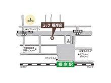 根岸駅より徒歩2分!山下本牧磯子線道路沿いです。お車でお越しの際はお近くのコインパーキングをご利用ください。当社でご精算させて頂きます。