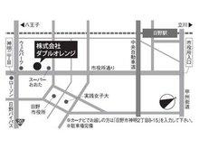 店舗地図 JR中央線「日野」駅徒歩15分 駐車場も16台完備しております お気軽にお越しくださいませ