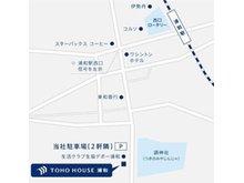 浦和駅徒歩10分。 ご自宅、駅まで無料送迎! 駐車場完備! お客様の【今から見たい】にお応えします! 平日でも、先に奥様だけでも、夜間のご希望でも! お問い合わせは電話がスムーズです。