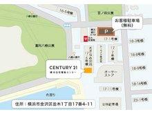 センチュリー21横浜住宅情報センター《金沢区並木1-17-4-11》 ※無料駐車場有45台(駐車券が発行されますのでご持参ください。)