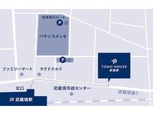 中央線『武蔵境』駅北口を出て右折で徒歩1分。マクドナルドを左手に通り過ぎ、ピンク色のクリーニング店と西武信用金庫の間に弊社がございます。
