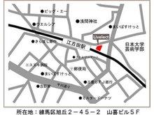 西武池袋線の「江古田」駅北口から徒歩10秒なのでお越しやすい立地です。