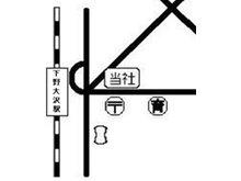 JR下野大沢駅前(徒歩1分)