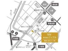 東京メトロ東西線・半蔵門線、都営地下鉄新宿線「九段下」駅 6番出口 徒歩1分