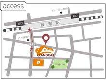 常磐線/千代田線 綾瀬駅 東口 徒歩3分 お問い合わせ 0120-948-136