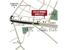 東西線「早稲田」駅1番出口より徒歩1分。