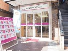東急東横線「元住吉駅」徒歩1分の店舗なのでお仕事帰りにお気軽にご来店ください!