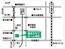 東武宇都宮駅より東京街道を南下しておよそ1km一条交差点をすぎてすぐ左にございます。