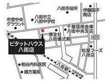JR総武本線「八街」駅 徒歩約3分 八街市立八街中学校正門向いにございます。送迎も可能ですのでご相談ください!