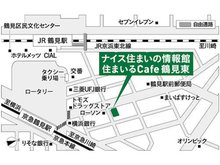 JR京浜東北線鶴見駅・京浜急行線京急鶴見駅徒歩2分の立地です。豊富なマンション・一戸建情報を皆様にご紹介致します。