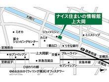 上大岡駅西口徒歩2分にございます。さかえ通り沿いの1階路面店となります。お気軽にお立ち寄りください!