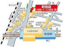 町田店 店舗地図