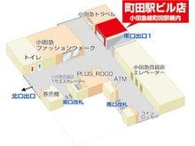 町田駅ビル店 店舗地図