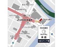 タカラの仲介「MUSUBU」 日本橋本店