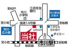 JR市川駅より徒歩3分。お車の方は、お客様駐車場10台ありますので、お気軽にご来店ください。