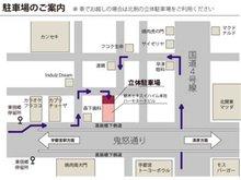 【本社ビル 案内図】ビルの北側に立体駐車場がございます。詳しくは北側駐車場管理者にお訪ね下さい。