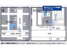 【セキスイハイムミュージアム 案内図】国道4号線側が駐車場入口となります。駐車場の指定はございませんのでお好きな場所にお停め下さい。