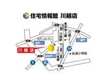 東武東上線・JR川越線【川越駅】徒歩3分。駐車場はコインパーキングになっておりますが住宅情報館をご利用の方には無料にてご提供させて頂いております。