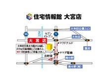 駐車場33台完備  第二産業道路沿い 大和田駅より徒歩約18分(約1.4km)