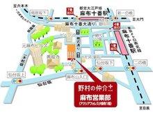 東京メトロ南北線「麻布十番」駅1番出口  徒歩3分