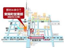 東京メトロ東西線「東陽町」駅徒歩2分のところにございます。お買い物帰りなどお気軽にお立ち寄りください。