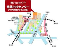 東急東横線・東急目黒線「武蔵小杉」駅1分