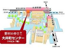 JR京浜東北線・東急大井町線・東京臨海高速鉄道りんかい線 「大井町」駅 2分