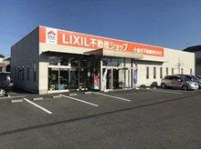 滝谷町交差点を環状線方向に向かい東京インテリア前の歩道橋をUターンして下さい。インター通り沿いです。