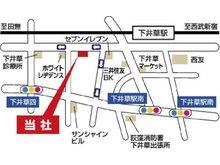 【店舗地図】西武新宿線「下井草」駅より徒歩2分の商店街沿いにございます。ご来店お待ちしております。