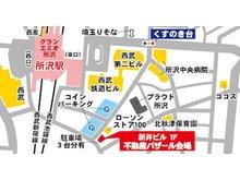 所沢駅東口徒歩3分 住宅展示場前に移転! 3台完備 電車でもお車でも!!店内は常時、物件を展示しております。自分で「探せる」「選べる」「聞ける」お店です。