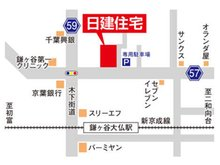 日建住宅 本店 案内図