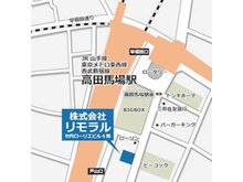 本社:JR山手線「高田馬場」駅 戸山口徒歩1分