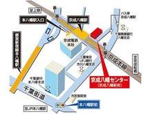 京成八幡駅前  北口より徒歩1分