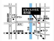 吉川店店舗地図