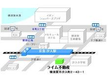 ◇店舗地図◇       京浜急行「汐入駅」徒歩2分      P ↓ P ↓ P          ◆店舗前Pあり◆          店舗の前に3台分の  駐車場があります。