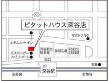 JR高崎線深谷駅北口徒歩1分