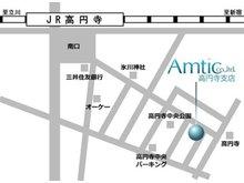 J中央線「高円寺」駅の南口下車から徒歩3分。隣には高円寺中央公園がございます。