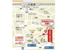 店舗地図 東武東上線川越駅西口徒歩6分 車でご来店のお客様は敷地内駐車場をご利用ください。