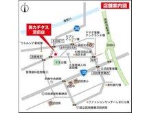(株)カチタス 沼田店です 駐車スペースも十分にあります!!お気軽にご来店ください. 店内にはお子様が遊べるキッズコーナーがありますので ゆっくりと資料がご覧になれます。