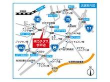 株式会社 カチタス水戸店 地図