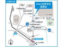 (株)カチタス茂原店