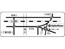 常磐線土浦駅徒歩9分 土浦市第二小学校正門前です(*^^)