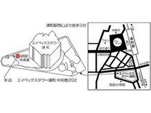 JR「浦和」駅西口より徒歩3分。駅前の交番を左手に、目の前の駐車場の先に見える高層マンションを目印にお越しください。