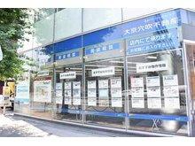 JR田町駅徒歩3分、浅草線、三田線「三田」駅A7出口徒歩1分(国道15号線沿いにございます)