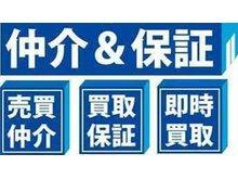 ■充実の大京穴吹不動産・住み替えサポート▽買い取り保証サービス ・・・一定期間内での確実な売却が可能です。▽即時買い取りサービス ・・・売却活動せずに直接弊社が買取いたします。