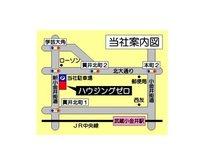「武蔵小金井駅」徒歩14分・新小金井街道沿いに位置し駐車場も完備しております。いつでもお気軽にお立ち寄り下さい!スタッフ一同心よりお待ちしております!